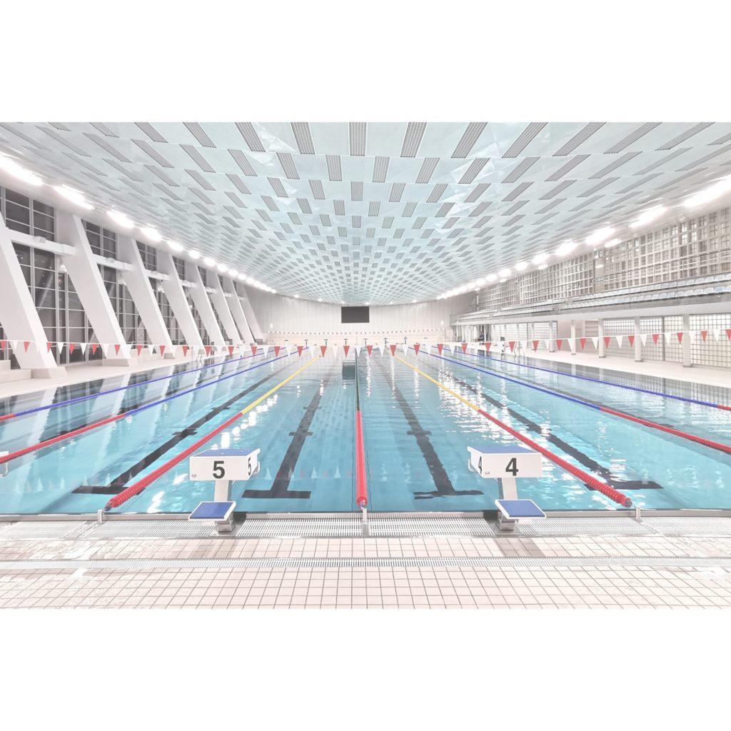 Schwimmsportkomplex Freiberger Platz